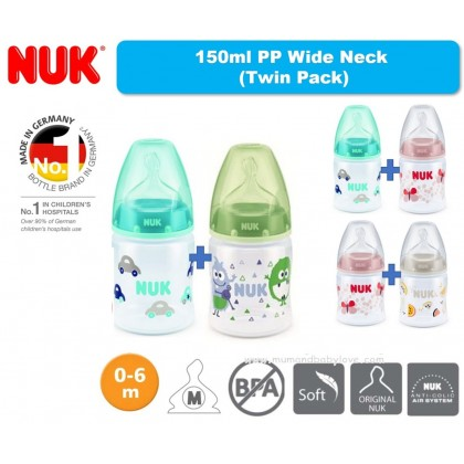 [TWIN PACK] NUK Premium Choice Wide Neck PP Bottles 150ml with Silicone Teat
