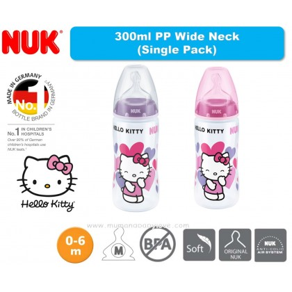 NUK Premium Choice Hello Kitty Wide Neck PP Bottle 300ml with Silicone Teat (1M) 1pc
