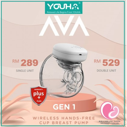 Youha Ava Gen 1 / Gen 2 Wireless Hands-Free Cup Wearable Breast Pump