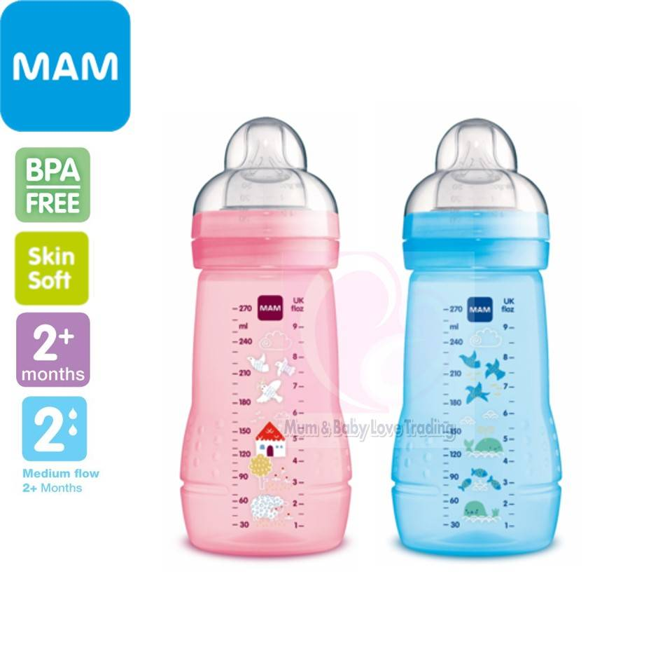 MAM Medium Flow Teats 2-pack Free Fast Delivery Baby Bottle BPA Free Size 2 New