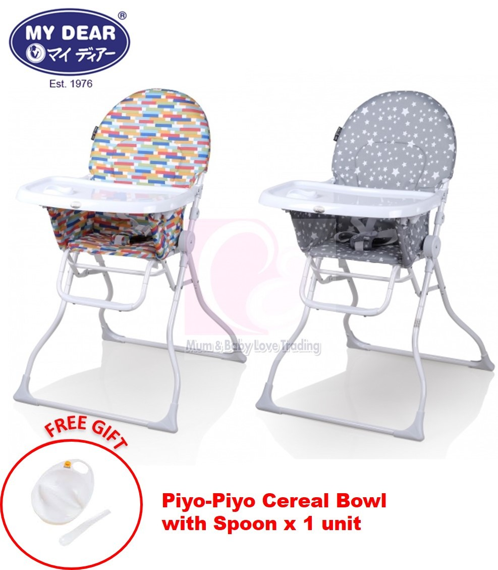 My Dear Foldable Baby High Chair 31023 6 Months With Free