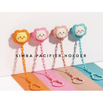 Simba Pacifier Holder/Chain (Orange/Brown/Pink/Blue) 1pc