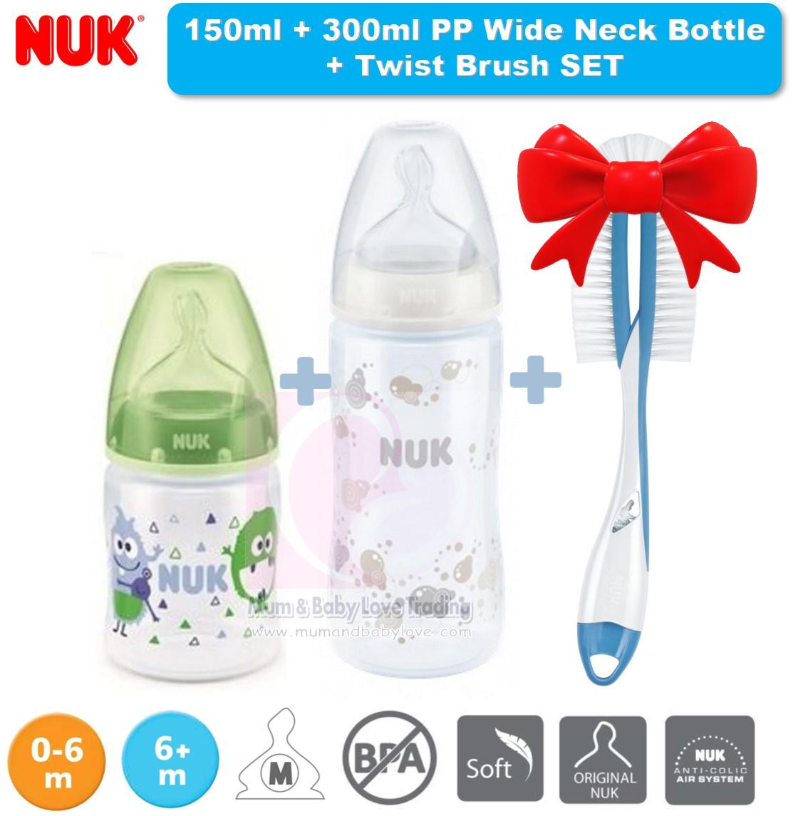 Nuk Pp 150ml 300ml Wide Neck Feeding Bottle Twist